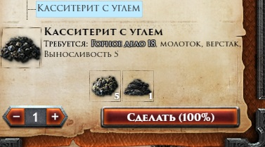 0_1472342958809_olovo4.jpg