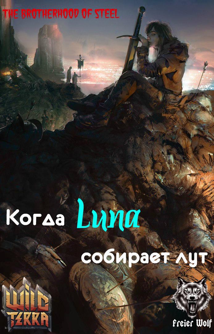 0_1512484693265_Luna.jpg