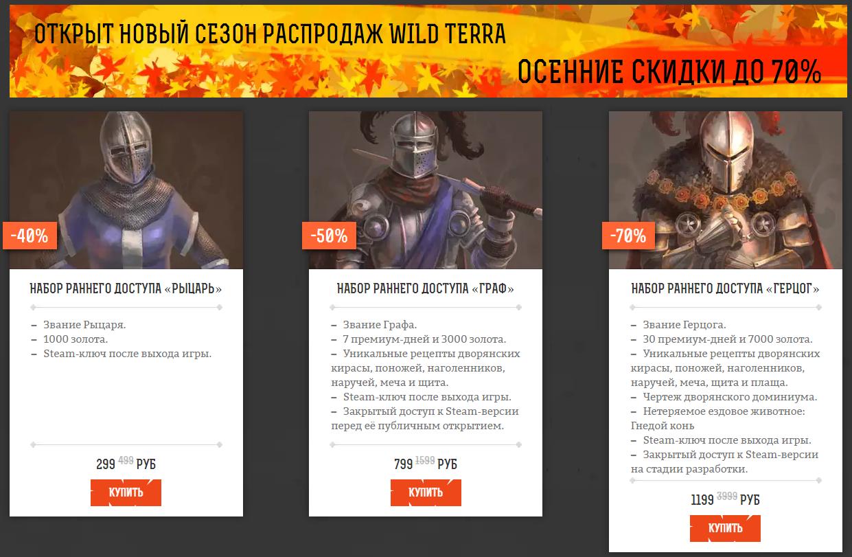 0_1472543218392_скидки_рус.PNG