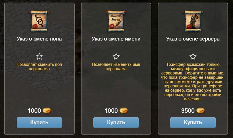 0_1499089595462_ru.PNG